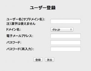 ieserver_net_-_GunDIP2